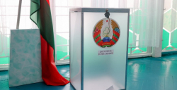 In Minsk Oblast, on the first day of early voting, voter turnout was 4.69%